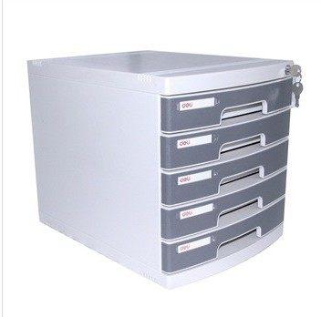 得力8855文件柜 五层带锁桌面资料柜 档案柜 储存柜 整理柜