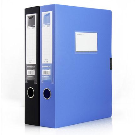三木HC-55档案盒 A4文件盒 PP资料盒 合同盒 文件管理