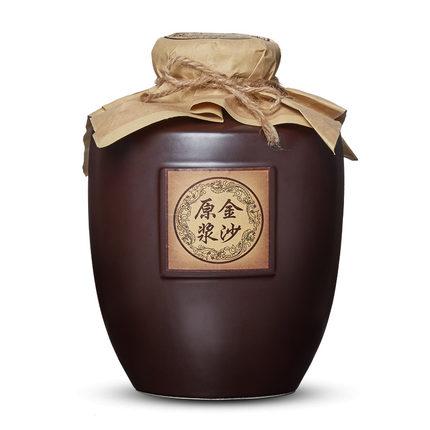 五粮液股份富贵天下藏品级(黄)52度2L高度浓香型白酒四斤大坛装