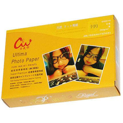 RC相纸5寸6寸7寸A4高光防水4R照片纸260g磨砂绸绒面彩色喷墨打印