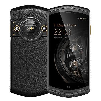 8848(数码) 8848 M3尊享版钛金手机双卡双待全网通4G128G内存